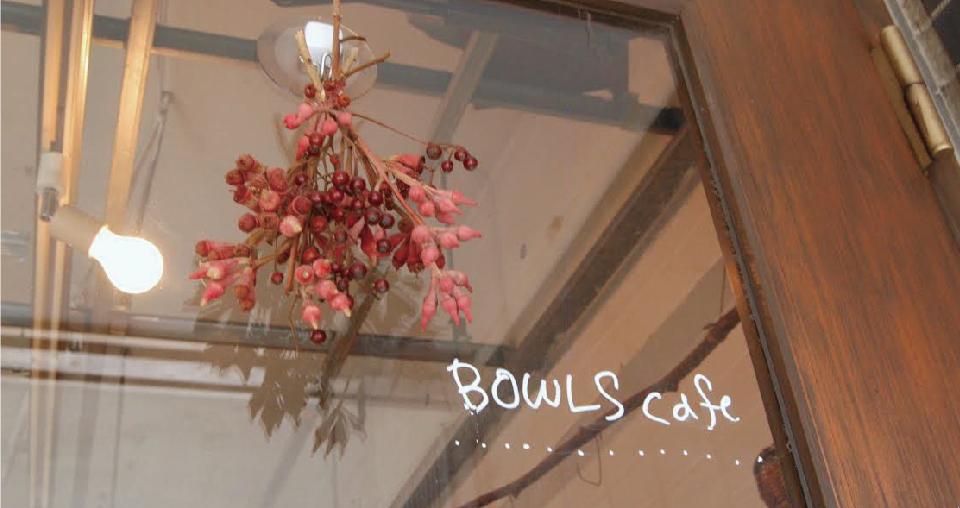 BOWLScafe